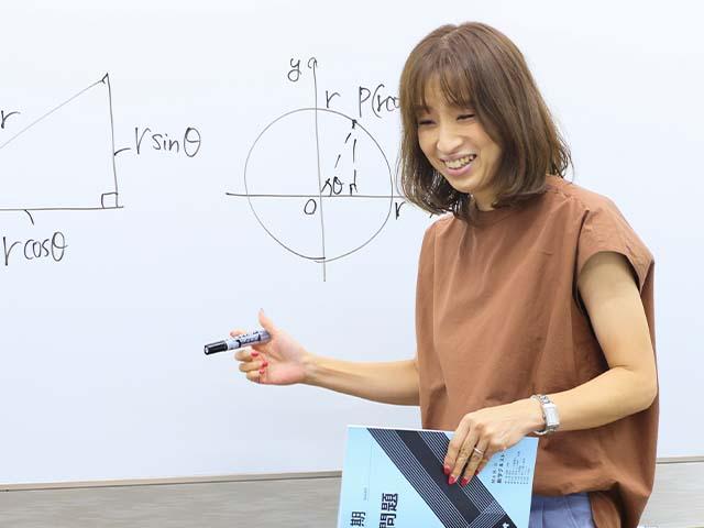 山本 佳奈 [数学]